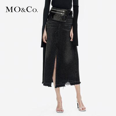 MOCO春季新品开衩破洞介烂长款牛仔半裙MA181SKT404 摩安珂 满399包邮 前中开衩剪裁 介烂毛边裙摆