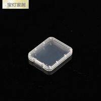 CF卡盒内存卡保护盒卡盒塑料透明盒存储卡收纳盒 CF卡盒
