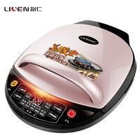 利仁(Liven)LR-A3000电饼铛煎烤机