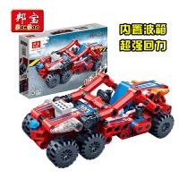 男孩沃马积木拼装赛车跑车回力车幼儿园桌面小玩具3-4-6-8岁男孩 益智乐高玩具兼容乐高