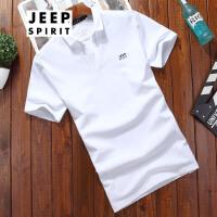 吉普Jeep短袖t恤男士服装运动户外短袖T恤简约薄款打底衫夏装舒适小V领男短T