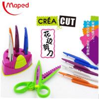 Maped马培德剪刀花边套装 安全手工儿童小孩花纹剪刀 幼儿园剪纸