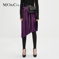 MOCO冬季新品复古丝绒金属光亮百褶裙MA184SKT201 摩安珂