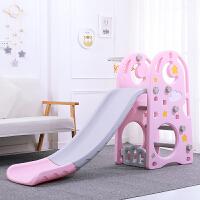 儿童滑梯室内家用组合婴儿宝宝滑滑梯户外小孩玩具幼儿园加长小型