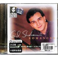 10279-2留声机特别推荐-沙汉姆小提琴CD( 货号:200001722953923)