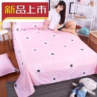 床单被罩四件套冬天用大学寝室床单被罩三件套韩版 女生宿舍被罩学生宿舍 单人男孩