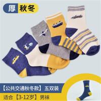 儿童袜子纯棉秋冬季加厚保暖宝宝袜子防滑男童袜子3-5-7-910-12岁