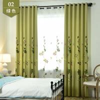 绣花田园窗帘成品高遮光窗帘布简约现代卧室落地窗遮阳客厅平面窗
