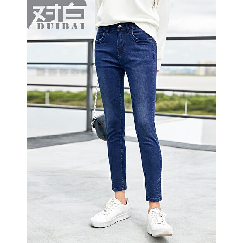 对白2017秋装新款 棉质弹力小脚牛仔裤女 简约百搭九分铅笔裤子