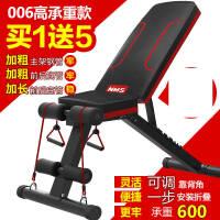 仰卧板仰卧起坐健身器材 家用收腹器多功能健腹肌板哑铃凳