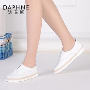 Daphne/达芙妮女鞋 圆头休闲 舒适平底松紧带深口单鞋
