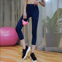 提臀瑜伽裤女弹力紧身网红薄款七分健身裤速干高腰八分运动裤