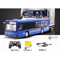 充电动遥控车大号巴士车仿真公交车校车模型儿童玩具汽车男孩 一电一充