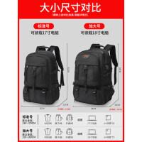 背包男双肩包大容量超大登山休闲打工旅行包出差旅游行李书包80升