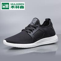 木林森夏季男鞋透气网鞋韩版潮系带休闲鞋学生板鞋跑步鞋男士鞋子