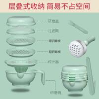 宝宝辅食研磨器手动食物研磨碗辅食剪果泥蔬菜料理机婴儿辅食工具
