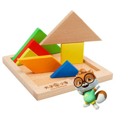 早教益智宝宝拼板木质七巧板 儿童拼图玩具2-3-4-5-6岁