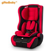 儿童安全座椅9个月-12岁婴幼儿宝宝便携式车载通用坐椅