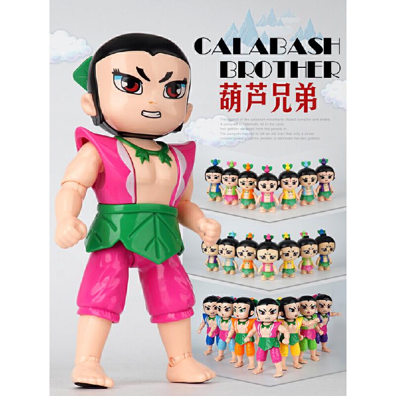 葫芦娃玩具套装变形金刚葫芦娃兄弟公仔人偶模型动漫发声蛇精