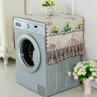 海尔三星小天鹅自动滚筒洗衣机套冰箱盖布艺防尘罩