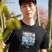才子男装tries短袖T恤男2020夏季新款修身潮流植物印花纯棉圆领打底衫