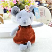 卡通生肖老鼠毛绒玩具年货鼠公仔新年礼品公司活动礼物抓机布娃娃 坐高25厘米