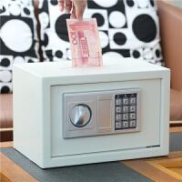 大容量密码箱网红保险柜存钱罐大人用家用储存盒纸币储钱可存可取 投币款