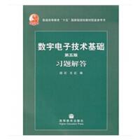 数字电子技术基础 第五版 习题解答阎石,王红 编