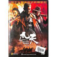 匹夫DVD( 货号:788086255)
