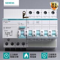 Siemens/西门子空气开关西门子断路器保护家用绿色环保系列4P63A漏电保护器