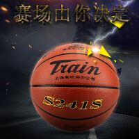 火车头7号成人篮球 耐磨防滑 室内外通用 水泥地耐磨篮球S241S