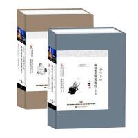 原装正版 傅佩荣详解道德经全集 上下部 道篇 德篇 24CD 国学讲座培训视频 光盘 光碟