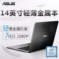 华硕ASUS A401/K401UQ7200 高分屏14英寸轻薄笔记本电脑灵耀U4000同款 4G内存+128G SSD  银灰色
