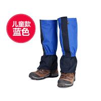 20180408080945440雪套户外登山徒步沙漠防沙鞋套儿童滑雪防水护腿脚套 均码