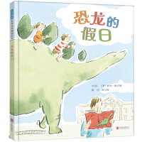 恐龙的假日――澳大利亚儿童图书协会年度图书奖!