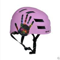 轮滑滑板头盔安全帽溜冰旱冰安全头盔成人滑板头盔自行车骑行头盔