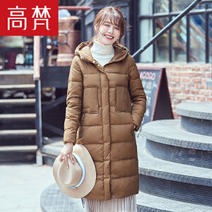 高梵2017新款冬季时尚立领连帽长款羽绒服女 纯色韩版保暖外套潮