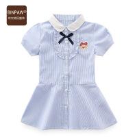 【尾品汇大促】女童短袖衬衫 夏装18新款韩版洋气长款衬衫 女中大童长款条纹上衣