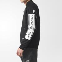 Adidas阿迪达斯 三叶草 男子 立领运动外套 保暖运动夹克 BP5559