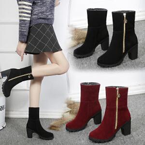 2017年秋冬新款欧美中筒靴保暖马丁靴女棉靴女鞋子一鞋两穿