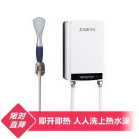 传福的只为品牌-玲珑玉即热式电热水器 标配内置式隔电墙