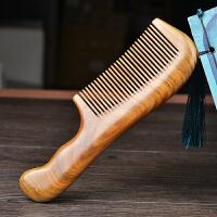 七夕礼物绿檀木梳子天然玉檀香整木梳子细齿梳 刻字梳子