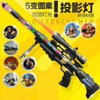 儿童宝宝电动玩具枪声光小孩男孩带音乐手抢塑料狙击枪2-3/5-6岁