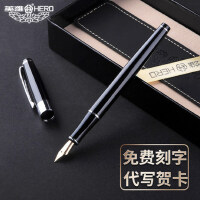 英雄钢笔男女学生用成人练字美工笔弯头书法礼盒装定制免费刻字