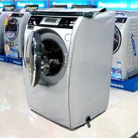 洗衣机罩斜式滚筒XQG60V65 XQG70V75 VD76 V7132套子