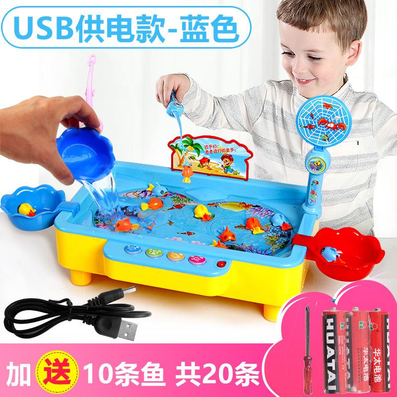 【支持礼品卡】电动磁性钓鱼玩具3-6岁小猫钓鱼小孩玩具带音乐灯光益智儿童玩具lh9 灯光音乐 手眼协调