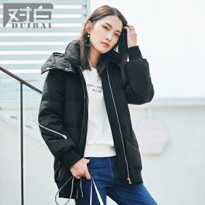 对白宽松加厚90白鸭绒羽绒服女冬季连帽直筒长袖外套