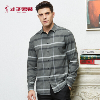 才子男装2019秋季新款长袖休闲衬衫青年男士时尚磨毛格纹修身衬衣