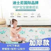 迪士尼宝宝爬行垫加厚婴儿客厅家用爬爬垫儿童XPE泡沫地垫子整张