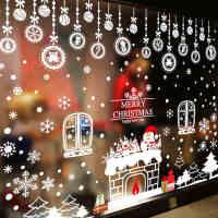 圣诞节装饰品场景布置墙贴纸挂饰吊饰玻璃橱窗门贴纸雪人雪屋雪花